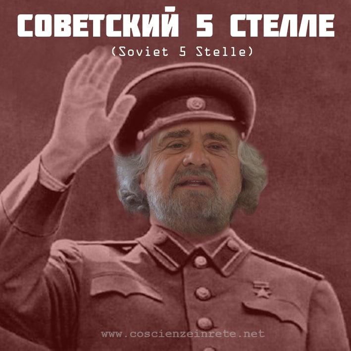 Soviet a 5 stelle tutte le comunicazioni dei parlamentari for Parlamentari 5 stelle nomi