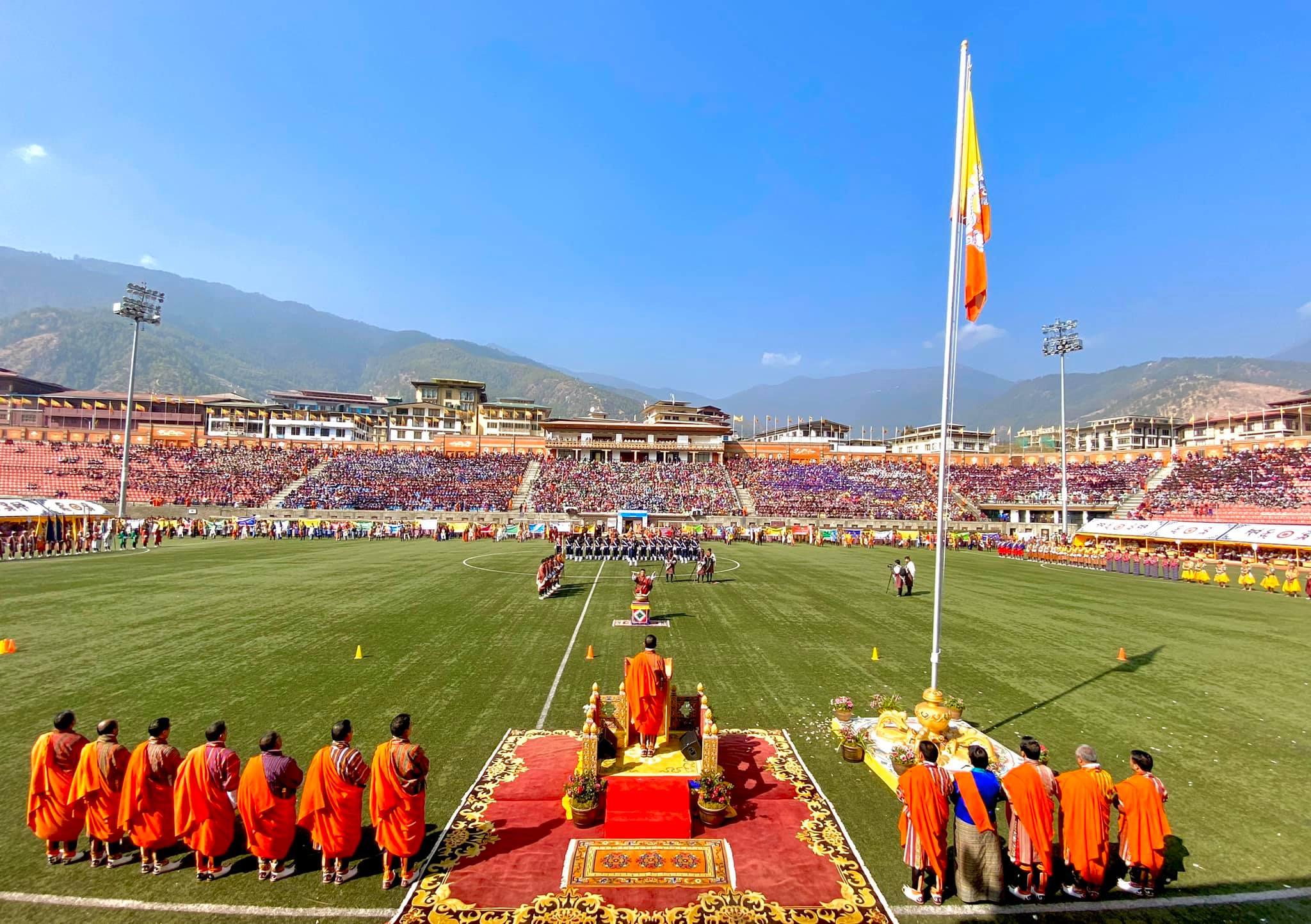 la fantastica richiesta del governo del Buthan